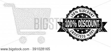 100 Percent Discount Rubber Seal Print And Vector Shopping Cart Mesh Structure. Black Stamp Seal Inc
