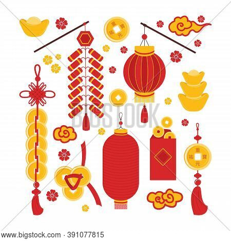 Set Chinese New Year Symbols Good Luck, Prosperity And Wealth Isolated Icons Vector. Festival Firecr