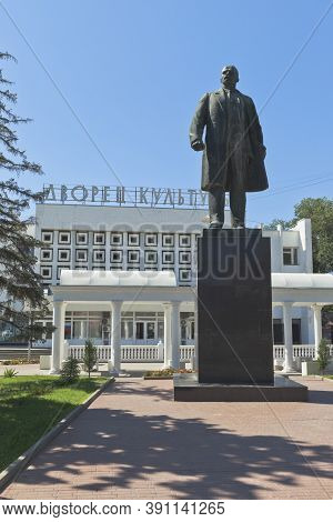 Saki, Crimea, Russia - July 23, 2020: Monument To Vladimir Ilyich Lenin On Revolution Square In The