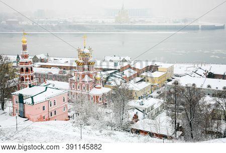 Picturesque Winter Nizhny Novgorod In A Snowstorm In November