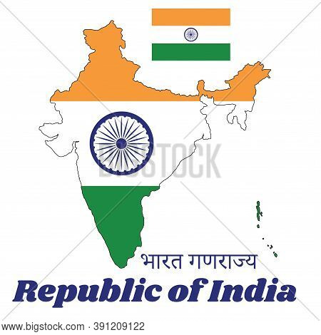 Map Outline And Flag Of India, It Is A Horizontal Rectangular Tricolor Of India Saffron, White And G
