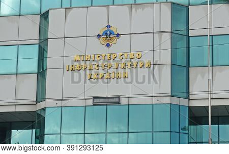 Kiev. Ukraine. October 15, 2020 Logo Of The Ministry Of Infrastructure Of Ukraine On The Facade Of A