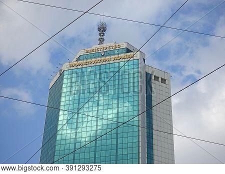 Kiev. Ukraine. October 15, 2020 Facade Of The Building Of The Ministry Of Infrastructure Of Ukraine