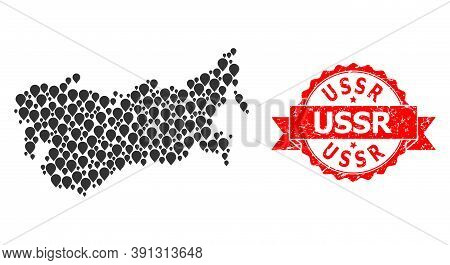 Pin Collage Map Of Ussr And Grunge Ribbon Stamp. Red Stamp Seal Contains Ussr Tag Inside Ribbon. Abs
