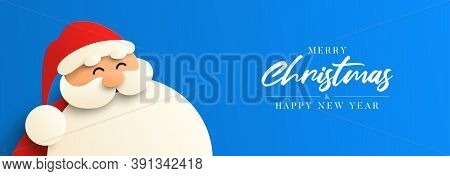 Merry Christmas And Happy New Year Banner. Smiling Funny Santa Claus. Vector Illustration With Santa