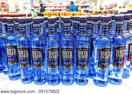 Samara, Russia - March 1, 2020: Five Lakes Russian Vodka On The Shelf In Superstore. Various Bottled