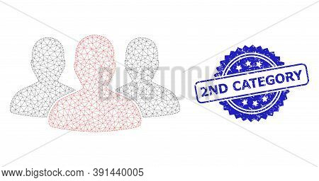 2nd Category Unclean Stamp Seal And Vector Leader Men Group Mesh Model. Blue Stamp Includes 2nd Cate