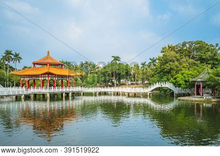 Nianci Pavilion Of Tainan Park In Tainan, Taiwan. The Translation Of The Chinese Text Is Nianci Pavi