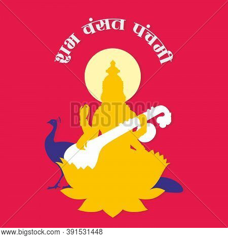 Hindi Typography - Shubh Vasant Panchami - Means Happy Vasant Panchami  - Indian Festival - Illustra