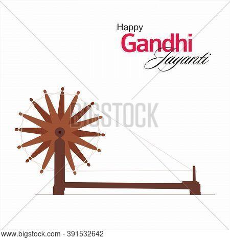 Beautiful Calligraphy Of Happy Gandhi Jayanti | Banner | Illustration