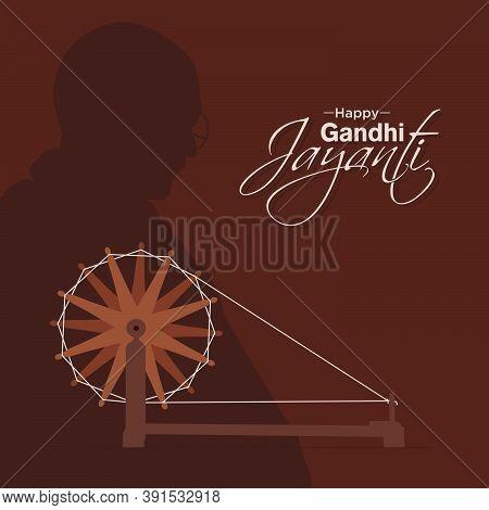 Happy Gandhi Jayanti Banner | Beautiful Calligraphy | Illustration