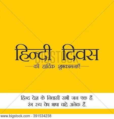 Hindi Typography - Hindi Divas Ki Hardik Shubhkamnaye - Means Happy Hindi Language Day - Illustratio