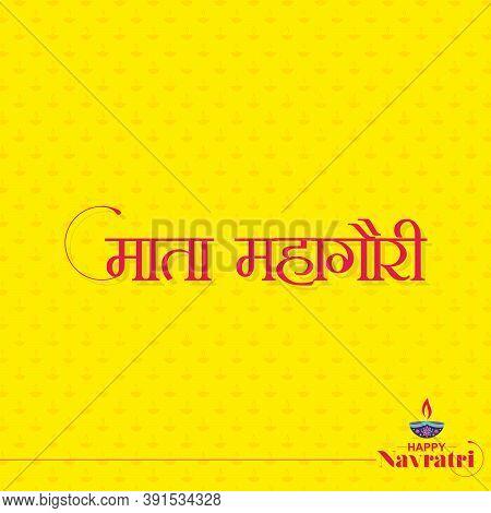 Hindi Typography - Mata Mahagauri - Means Goddess Mahagauri Which Is One Of The Incarnation Of Godde