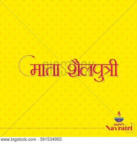 Hindi Typography - Mata Shailputri - Means Goddess Shailputri Which Is One Of The Incarnation Of God