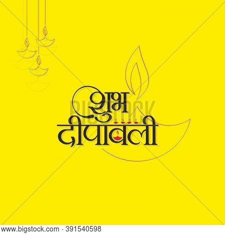 Hindi Typography - Shubh Deepwali - Means Happy Diwali - Template - An Indian Festival