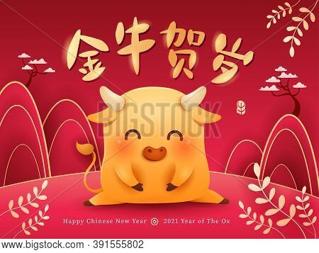 Cute Little Ox. Happy New Year 2021. The Year Of The Ox. Translation - (title) Greetings From The Go