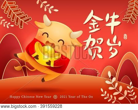 Cute Little Ox Wear Traditional Costume With Chinese Gold - Ingot. Happy New Year 2021. The Year Of