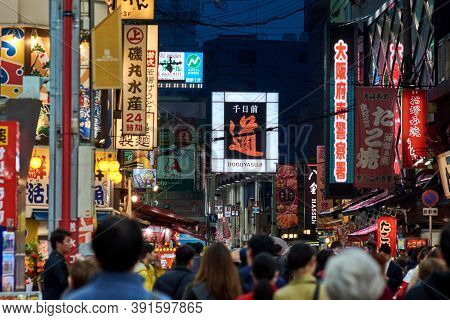 Osaka / Japan - March 19, 2018: Sennichimae Doguyasuji Covered Shopping Street In Osaka, Japan