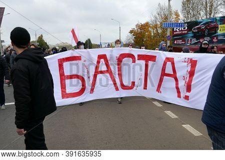 Minsk, Belarus - October 25, 2020. Peaceful Demonstration Against Government Violence And Electoral