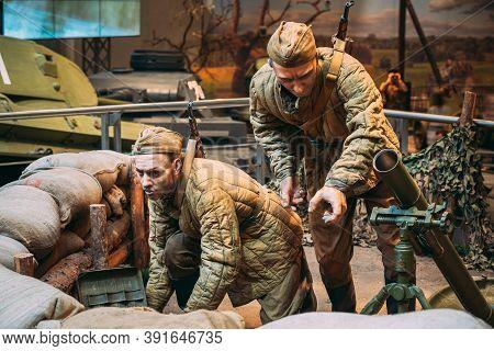 Minsk, Belarus - December 20, 2015: Soviet Belarusian Russian Soldier In The Belarusian Museum Of Th