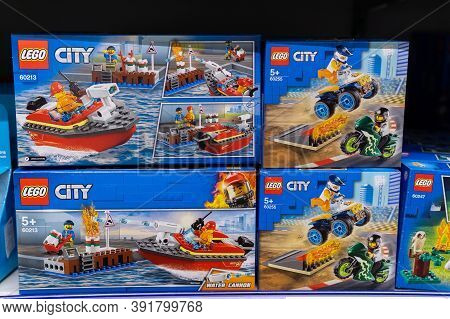 Tyumen, Russia-october 11, 2020: Lego City Construction From The Popular Game. Lego Is Extremely Pop