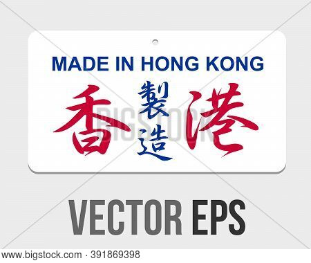 Vector Traditional Hong Kong Retro Style Logo Design Sign
