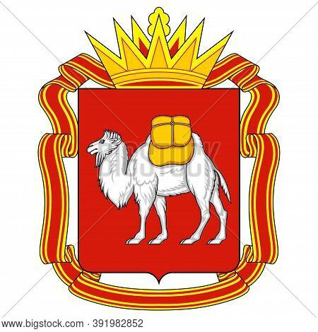 Coat Of Arms Of Chelyabinsk Oblast In Russian Federation