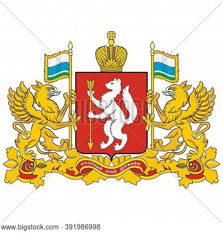 Coat Of Arms Of Sverdlovsk Oblast Is A Federal Subject Of Russia Located In The Ural Federal Distric