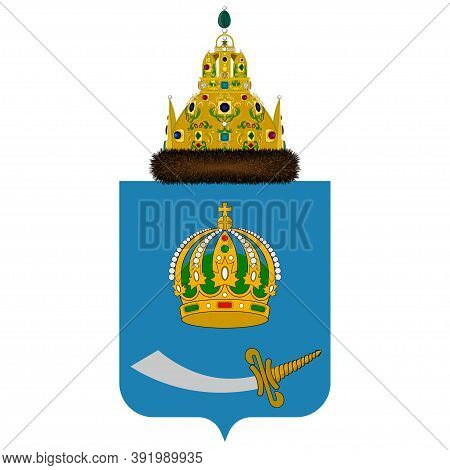 Coat Of Arms Of Astrakhan Oblast In Russian Federation