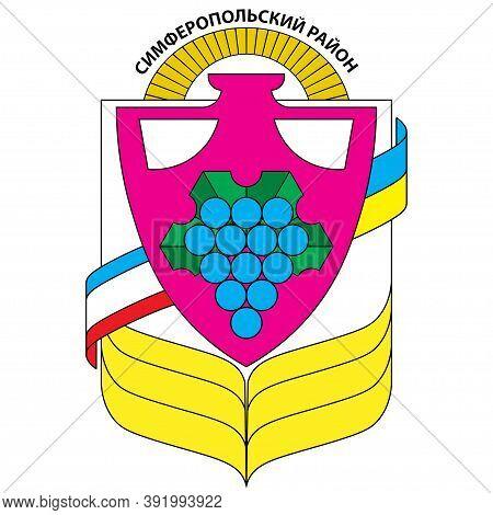 Coat Of Arms Of Simferopol Raion Of Russia