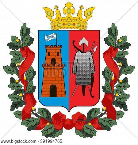Coat Of Arms Of Rostov-on-don In Rostov Oblast Of Russia