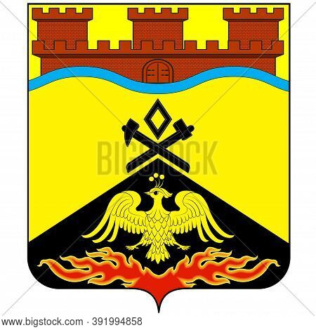 Coat Of Arms Of Shakhty In Russian Federation