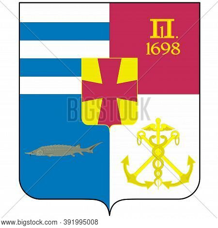 Coat Of Arms Of Taganrog In Russia
