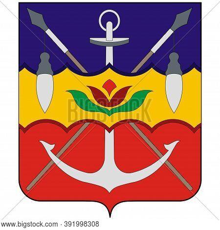 Coat Of Arms Of Volgodonsk In Russia