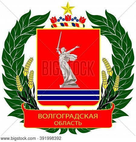 Coat Of Arms Of Volgograd Oblast Is A Federal Subject Of Russia, Located In The Volga Region Of Sout