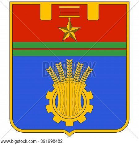 Coat Of Arms Of Volgograd Of Russia