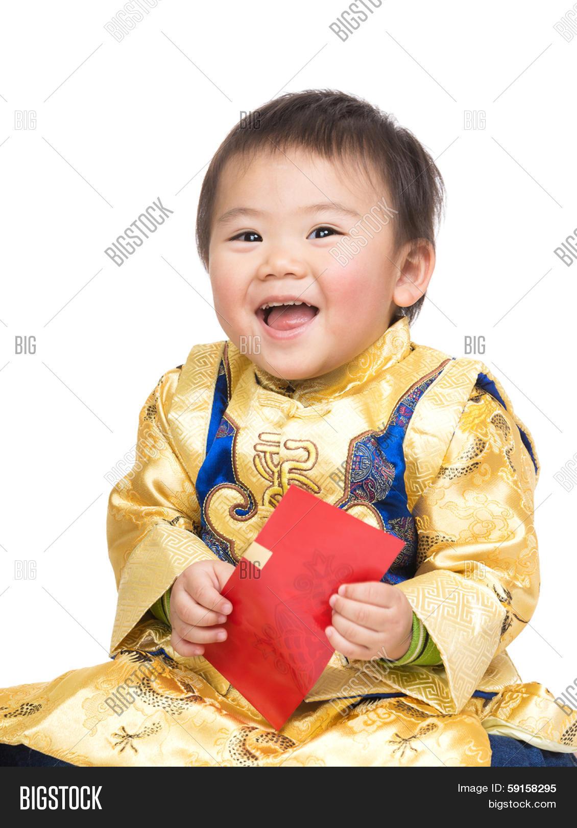 439857976 Chinese Baby Image & Photo (Free Trial) | Bigstock