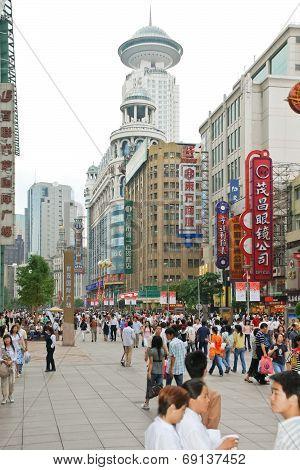 Nanjing Road - Shopping Street Of Shanghai, China