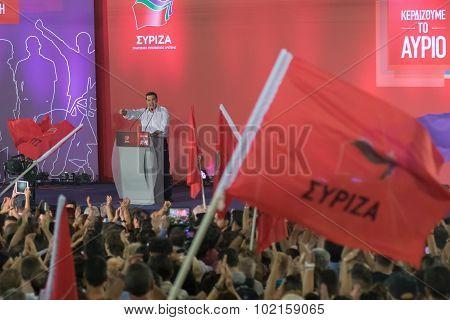 Athens, Greece 18 September 2015. Alexis Tsipras prime minister of Greece giving a public speech.