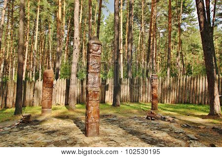 The object of worship of the Slavic peoples in Siberia Russia