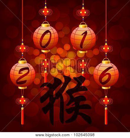 Chinese New Year lantern with hieroglyph monkey