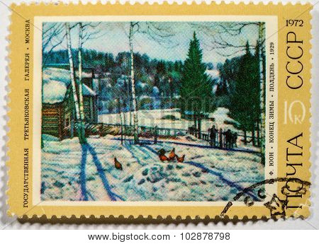 Soviet Union - Circa 1972: An Old Soviet Union Postage Stamp Issued In Honor Of The Great Russian Pa