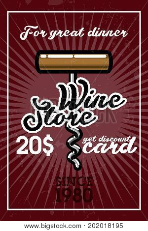 Color vintage wine store banner. Template isolated icon design. Vector illustration, EPS 10