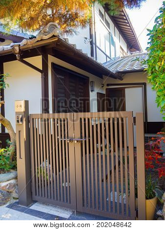 HAKONE, JAPAN - JULY 02, 2017: Front view of a beautiful house located in hanami in Kyoto, Japan.