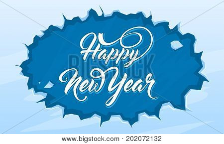 Oval ice frame with inscription Happy New Year. Ice-hole. Winter design element