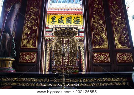 Ho Chi Minh City, Vietnam - March 26, 2017: Nghia An Hoi Quan Pagoda, a guildhall, built in the early 19th century by Chinese from Yian (Nghia An) in Cholon, the Chinatown area of Saigon