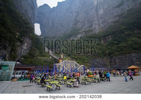 ZHANGJIAJIE, CHINA - OCTOBER 21,2013 Heaven Gate at the Heavenly Mountain. Zhangjiajie mountains. The province of Hunan. China.