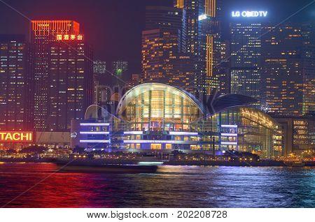 HONG KONG - JANUARY 25, 2016: Hong Kong Convention and Exhibition Centre at night.