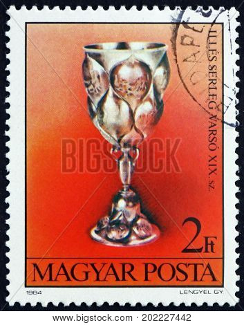 HUNGARY - CIRCA 1984: a stamp printed in Hungary shows Chalice 19th Century Art from Jewish Museum Budapest circa 1984