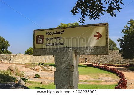 Hampi, India - November 20, 2012: Signpost for tourists with the pointer to Lotus Mahal in Hampi, Karnataka, India.